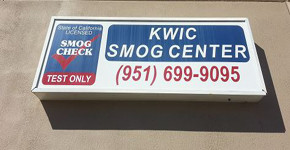 Smog Test Only